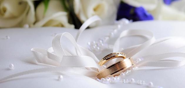 حديث_الرسول_عن_الزواج
