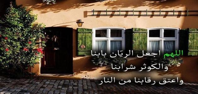 ما_هو_باب_الريان