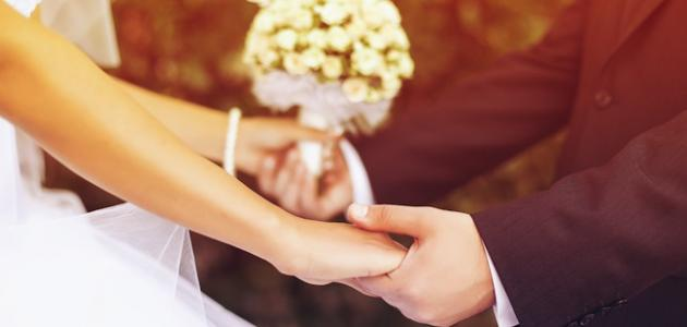 من_استطاع_منكم_الباءة_فليتزوج
