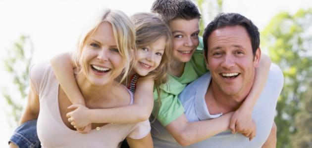 كيف_يمكن_أن_تكون_الأسرة_سعيدة