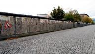 تعريف_جدار_برلين