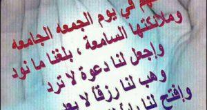 almastba.com_1455595936_695[1]
